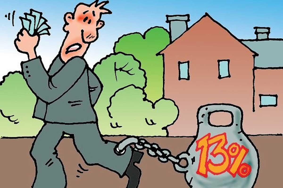 в каких случаях снижается ипотека расселины